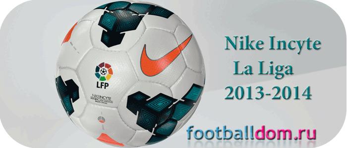 la liga ball 2013-2014