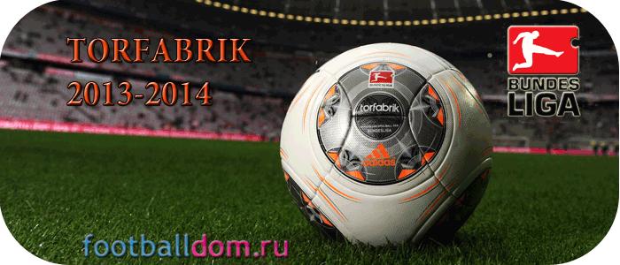 logo torfabric 2013-2014