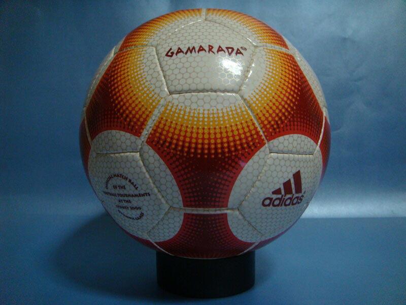 Adidas-Gamarada-2000-Sydney-Olympics-01