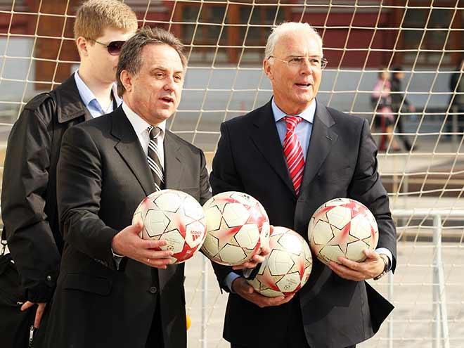 Презентация московского мяча
