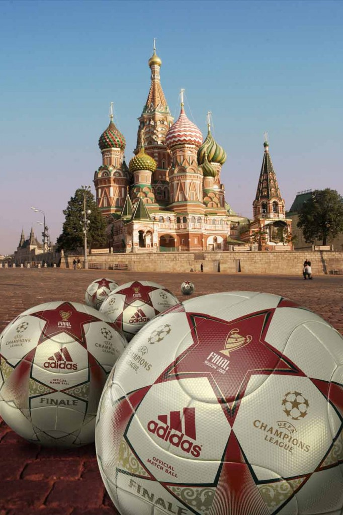 мяч финала лиги чемпионов 2008 на красной площади