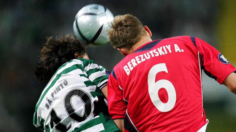 финала Кубка УЕФА 2005