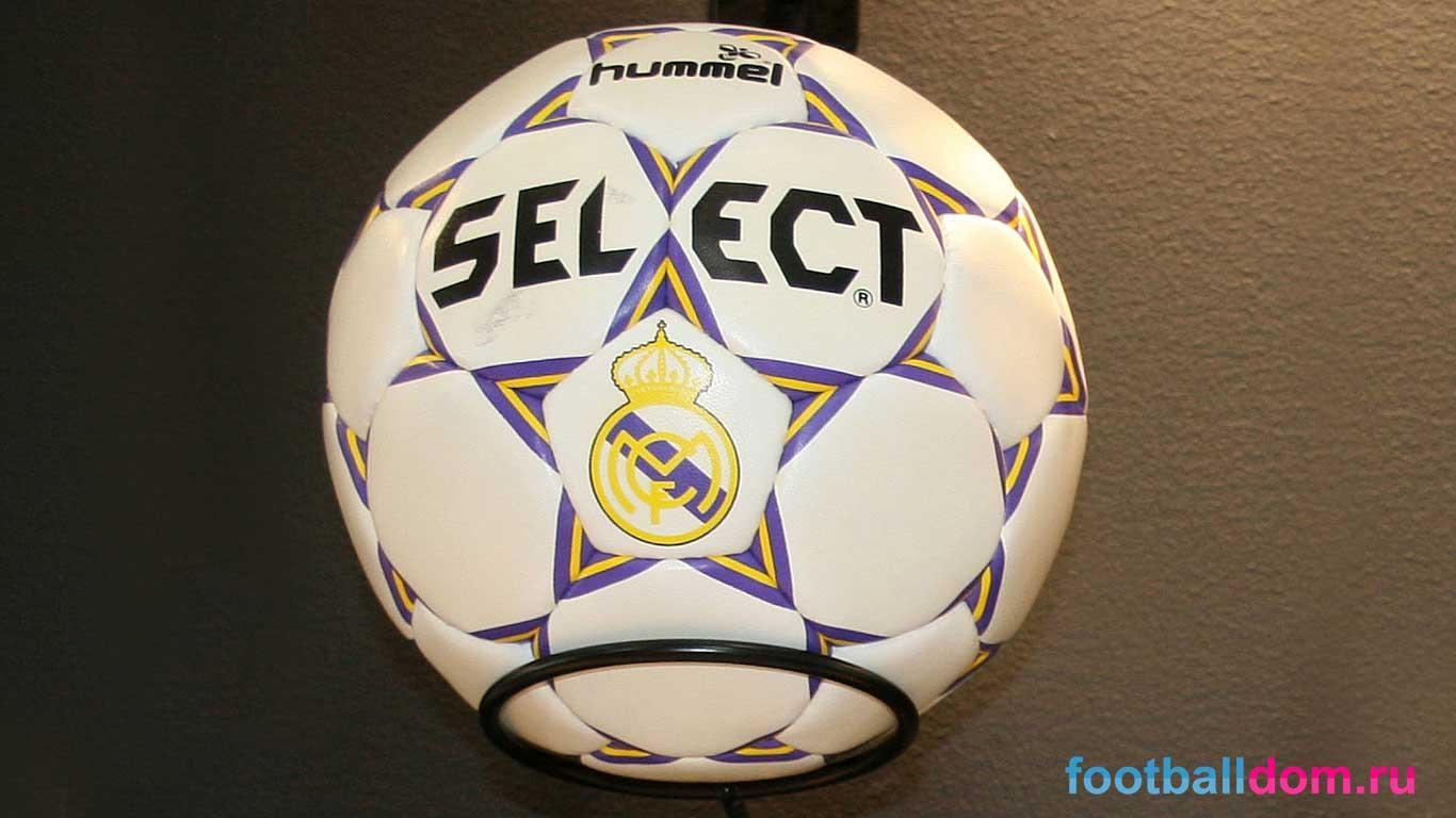 Мяч Select hummel для Реал Мадрида.