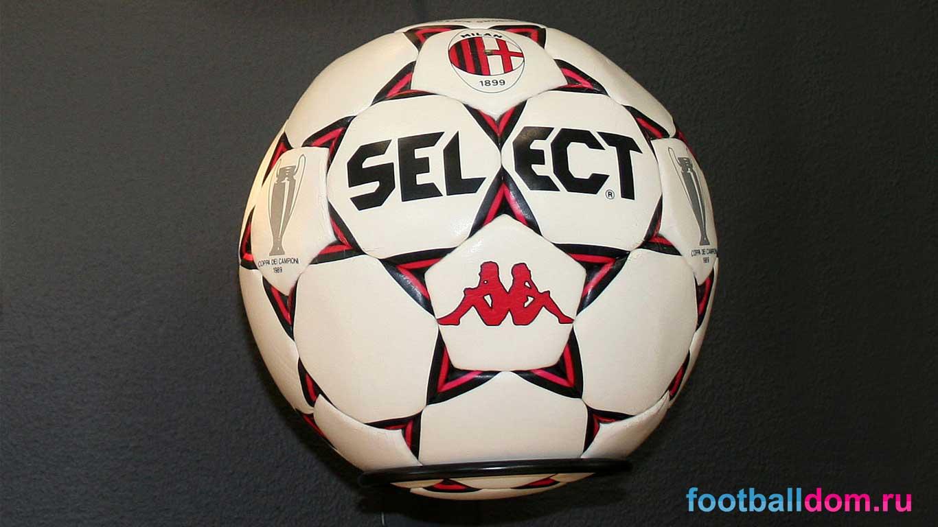 Мяч Select для Милана.