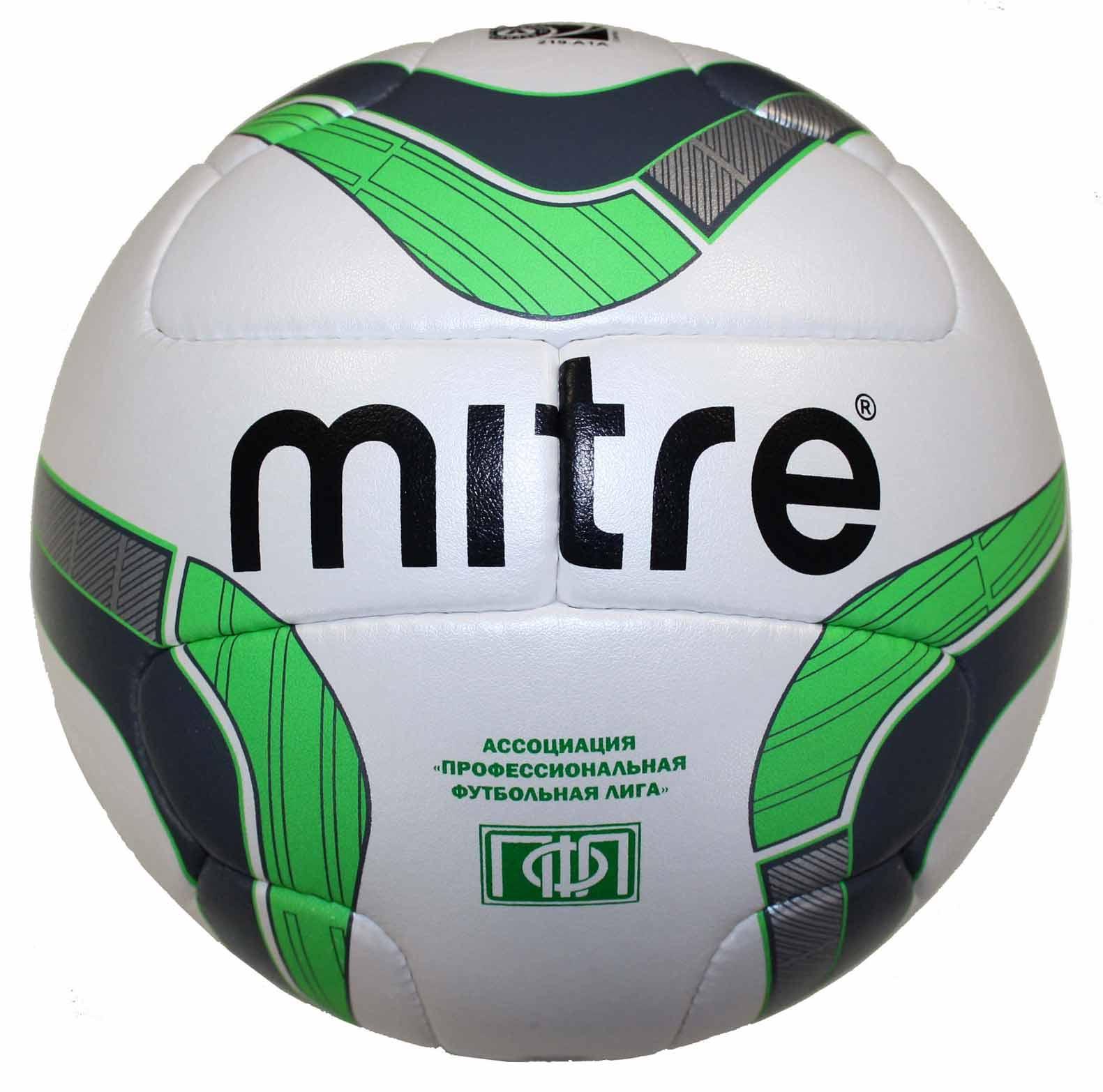 мяч пфл сезона 2014-2015 MITRE DELTA V12