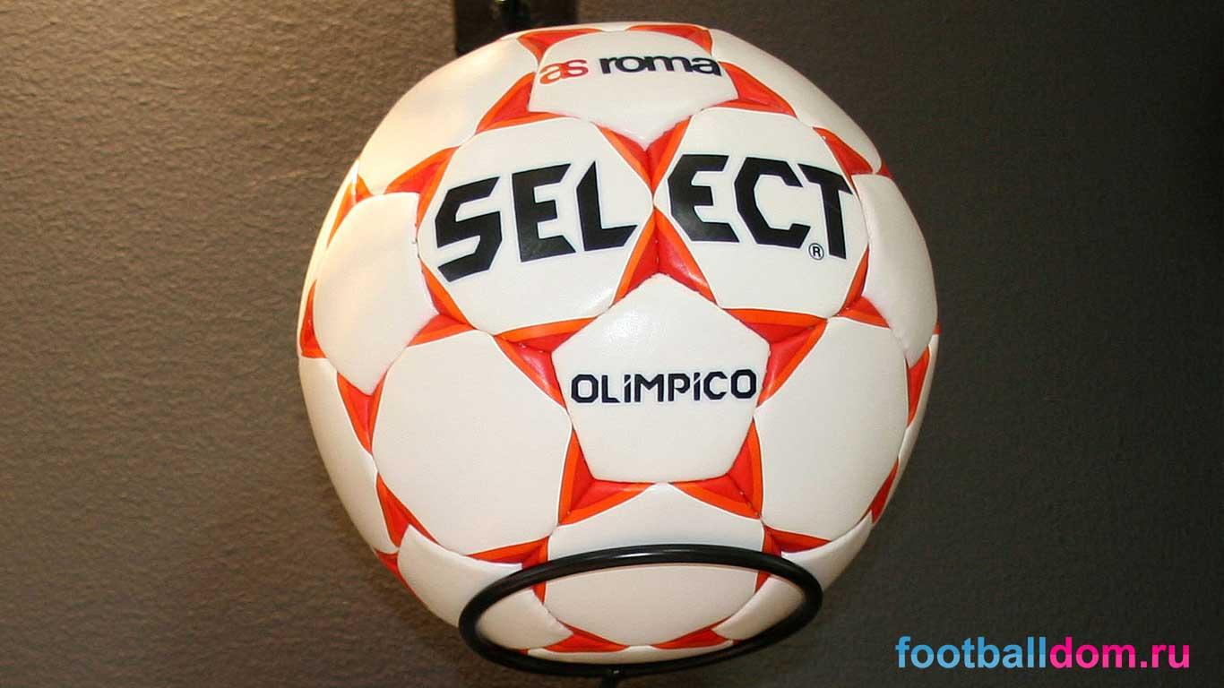 Мяч финала Кубка УЕФА 1991 - Select OLIMPICO