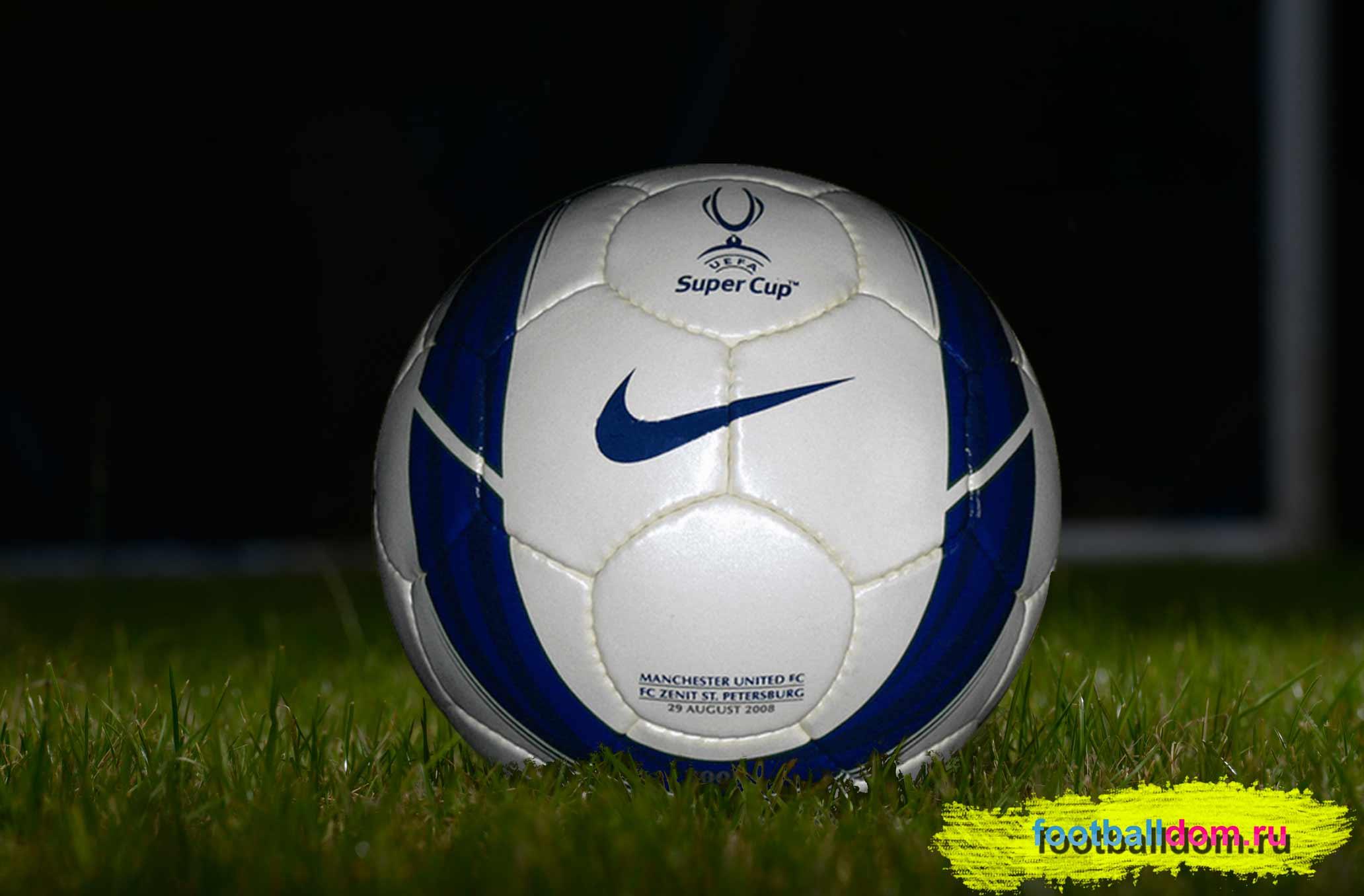мяч суперкубка УЕФА 2008