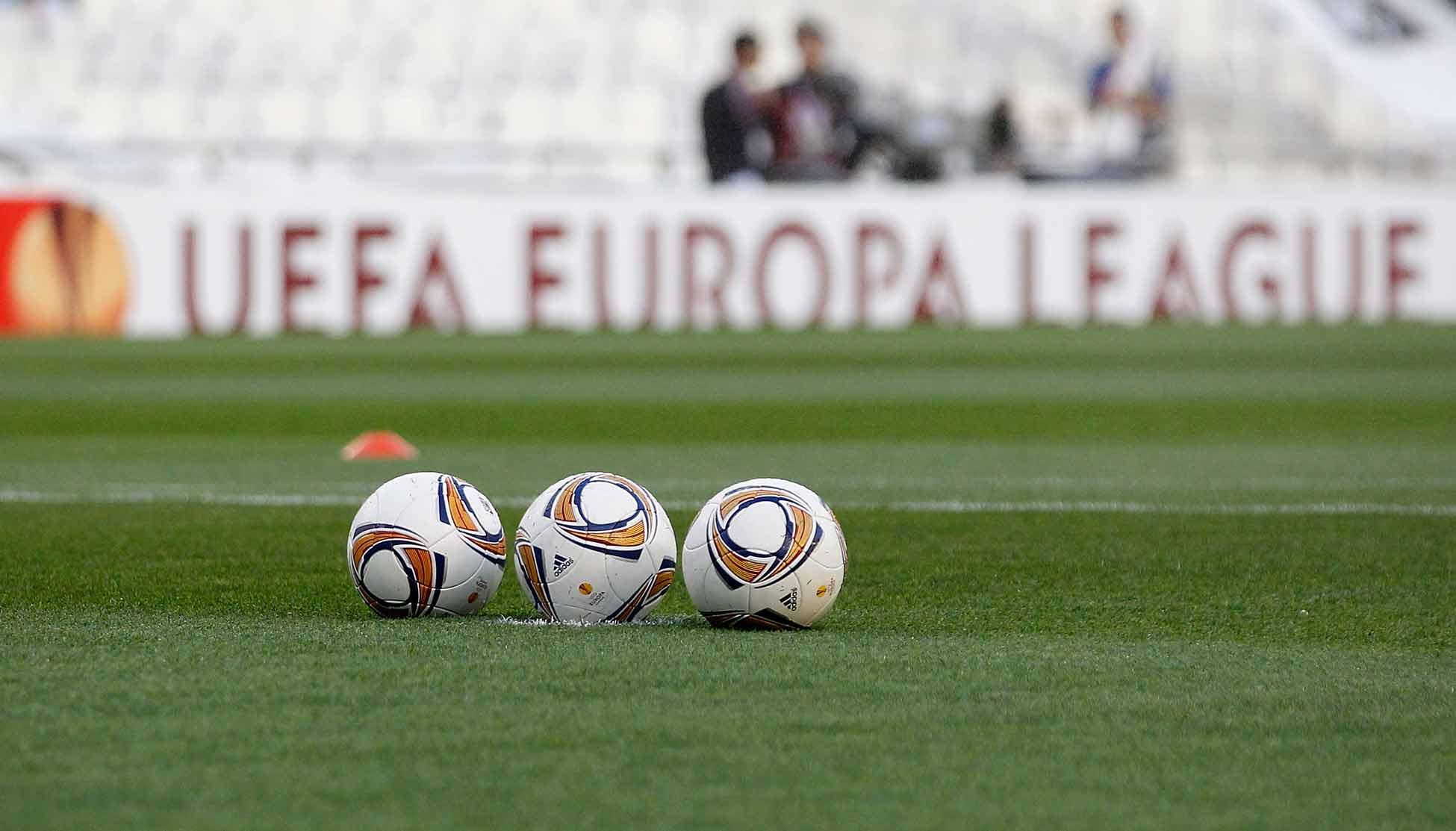 мячи Лиги Европы