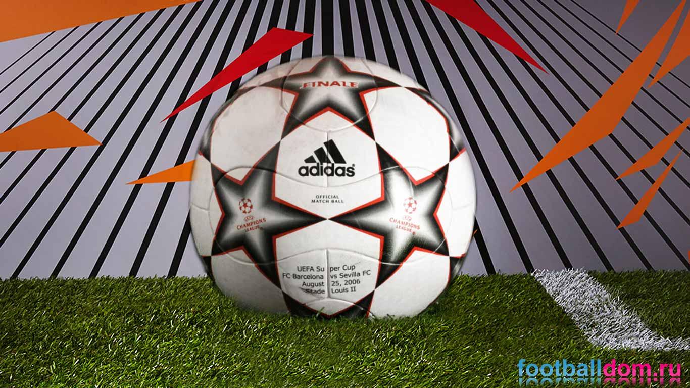 мяч Суперкубка УЕФА 2006 года - Adidas Finale 6