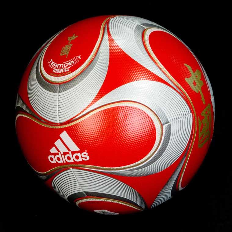 Мяч Олимпийских игр 2008 - Magnus Moenia