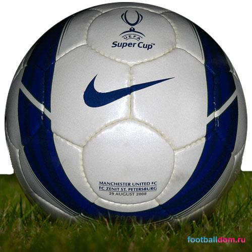 Официальный мяч суперкубка УЕФА 2008