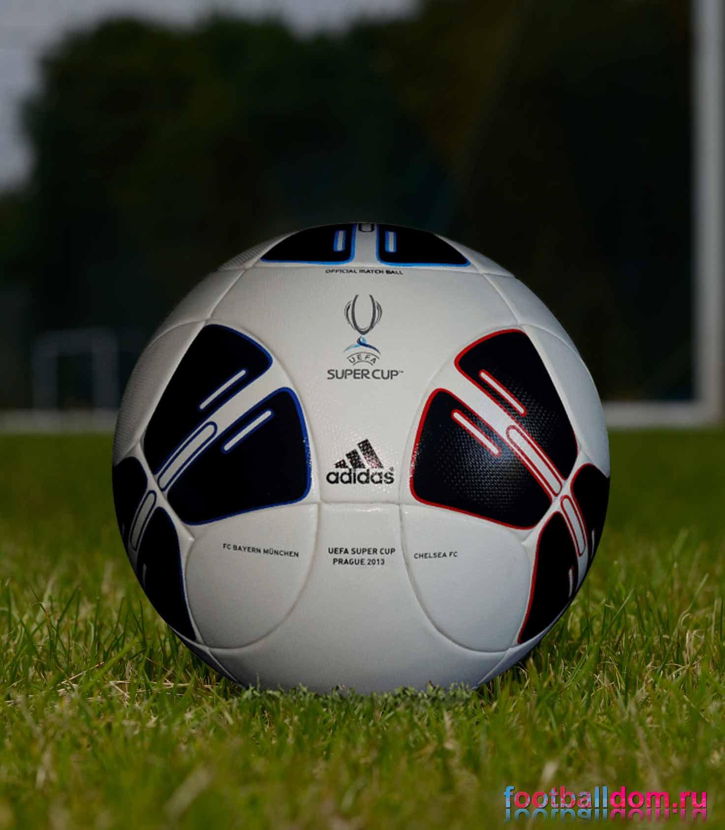 мяч суперкубка УЕФА 2013