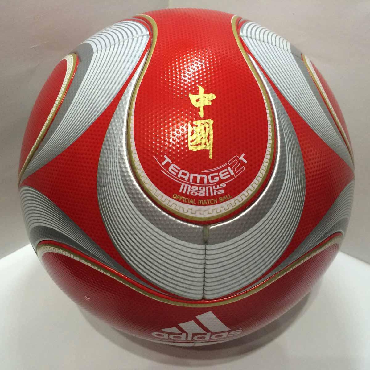 Официальный мяч Олимпийских игр 2008 - Teamgeist 2 Magnus Moenia