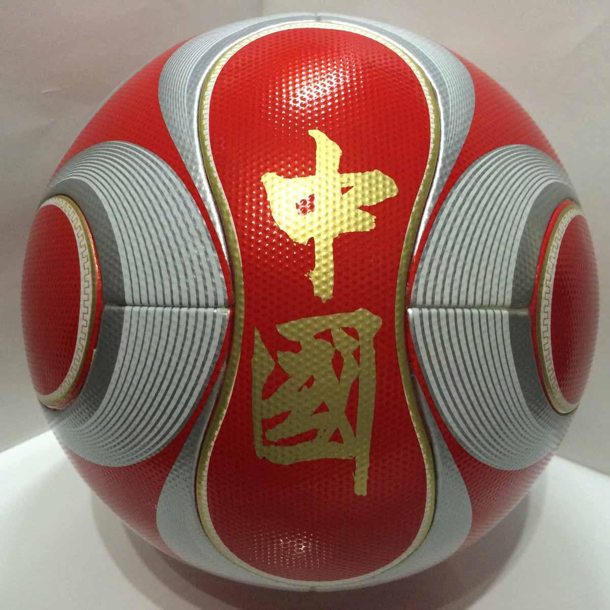 Мяч Teamgeist 2