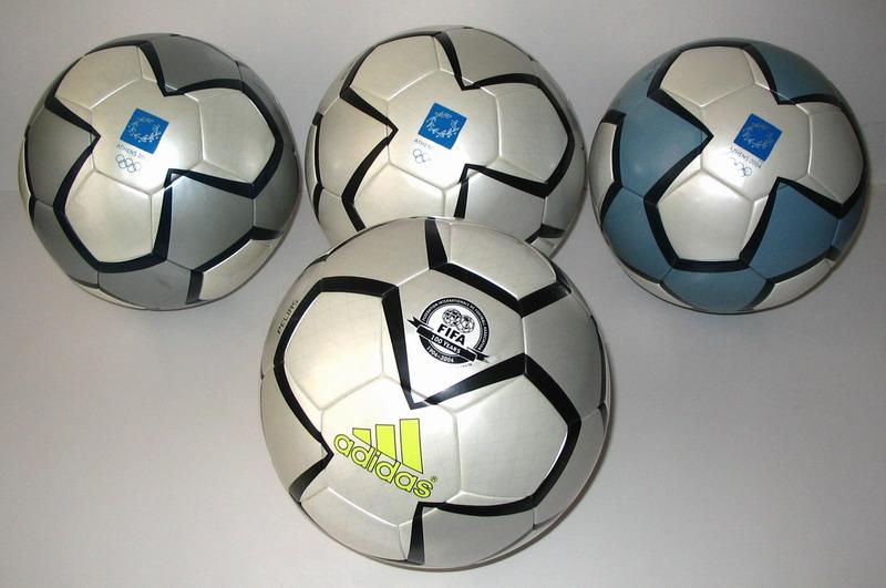 Вариации мяча Pelias