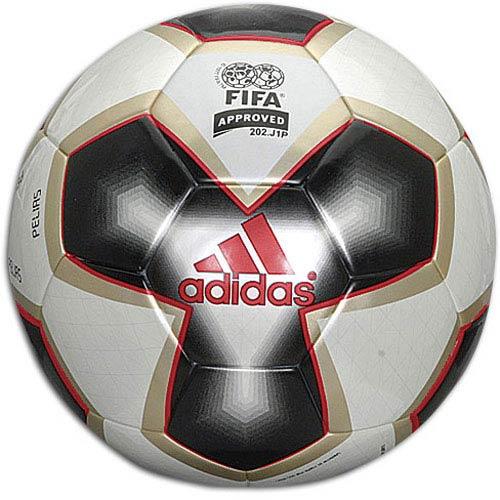 Мяч юнешеского чемпионата мира - Pelias 2