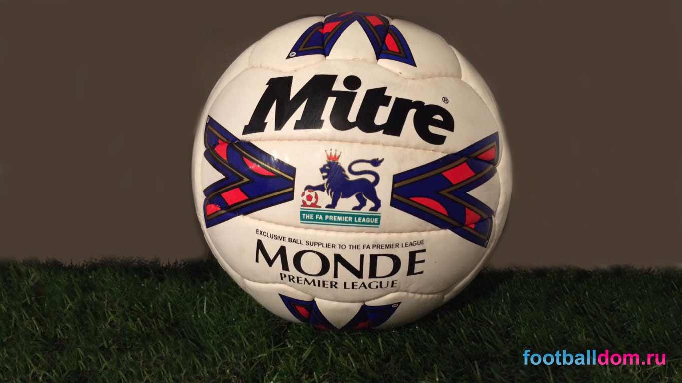 Mitre Monde Английской премьер лиги 90х